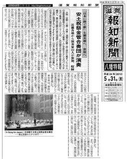 shigahouchi1.jpg