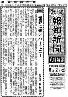 shigahouchi2.jpg